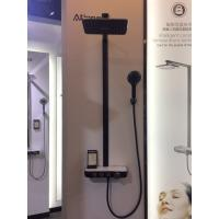 Buy cheap shower set with bracket Foshan supplier 2019 NEW black colour luxury rain shower AT-P003B 3 functions from wholesalers