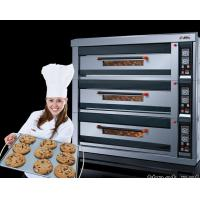 Buy cheap Gas Bakery Oven NFR-90H from wholesalers