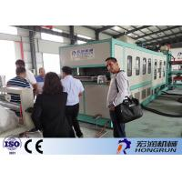 Buy cheap Biodegradable Plastic Food Container Making Machine Water Air Cooling Method product