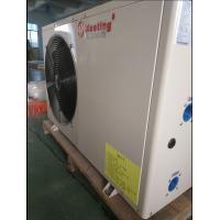 Buy cheap House Heating Heat Pump ,Air Source Heat Pump For Bathroom hot water product