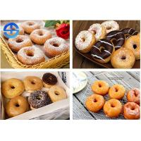 Buy cheap Fully Automatic Donut Fryer , Commercial Donut Ball Machine For Dessert Shop from wholesalers