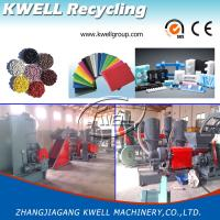 Buy cheap Foam EPE Granulating Units/ EPE Foam Recycling Granulator/Pelletizing Machine from wholesalers