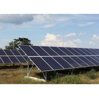 Buy cheap Durable Polycrystalline Solar Module , Solar Energy Panels CE Certification from wholesalers