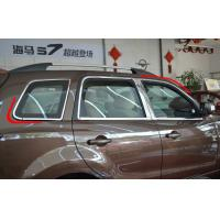 Buy cheap Stainless Steel Car Door Window Trim Haima S7 2013 2015 Side Window Molding from wholesalers