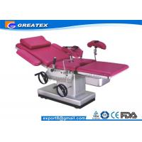 Buy cheap Hospital Equipment Multifunction Electric Obstetric Table for childbirth and surgical from wholesalers