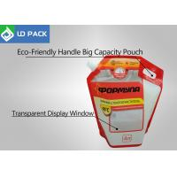 Buy cheap Laminated Material High Barrier Stand-up Pouch Big Capacity for Liquid Chemicals from Wholesalers