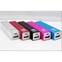 Buy cheap Legoo Square portable power bank 2600mah for Promotional Gifts from wholesalers