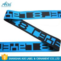 Buy cheap Custom Jacquard Elastic Band Names Custom Logo Colored Garment Webbing from wholesalers