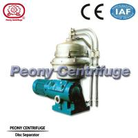 Hydraulic Centrifugal Oil Water Separator