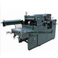 Buy cheap Book/Newspaper /Brochure Printer and Plotter (YH-56NPII) from wholesalers