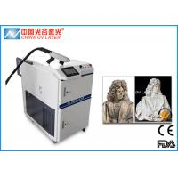 Buy cheap 100 Watt Hand held Laser Cleaner For Coating Surface Pre - Treatment from wholesalers