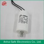 Buy cheap CBB60  450V 2uf washing machine capacitor from wholesalers