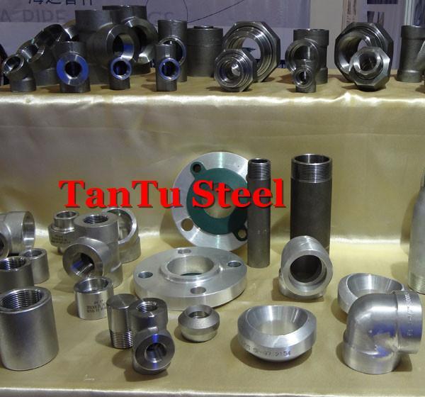 Asme b carbon steel threaded eccentric reducer