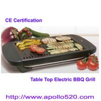Buy cheap Portable Electric Barbecue Grill from wholesalers