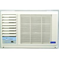 Buy cheap Multifunctional Air Conditioner from wholesalers
