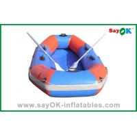 Buy cheap 2 Persons Customized Inflatable Boats 1.2mm PVC Tarpaulin Water Toy Boat from wholesalers