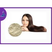 Buy cheap Hair Growth Powder 99% OC000459 CAS 851723-84-7 For Hair Loss Treatment from wholesalers