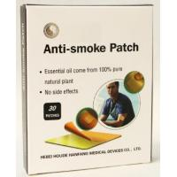 Buy cheap Nicotine Patch, Anti smoking Patch from wholesalers