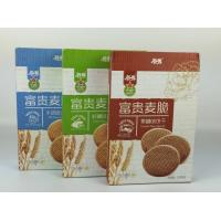 Buy cheap Corrugated Paper Box For Cosmetic Packaging, Luxury Drawer Box For Gift Packing from wholesalers