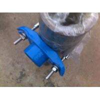 Buy cheap Universal Pipe Saddle Clamp from wholesalers
