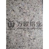 Buy cheap Customized Painted Aluminium Coil 25mm-1600mm Width ISO9001 Certificated from wholesalers