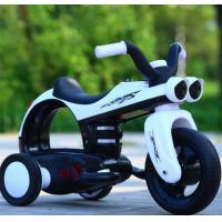 Buy cheap High quality OEM children's electric motorcycle baby charging tricycle baby battery car baby toy carriage for 2-7 years from wholesalers