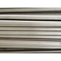 Buy cheap B167 / B163  ASME SB167 / SB163 Inconel 600 Tubing Alloy 718 725 800H Seamless from wholesalers