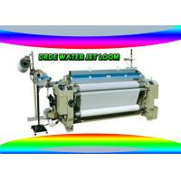 Buy cheap 6 Feet Water Jet Weaving Loom Manufacturers , Polyester Cloth Weaving Machine from wholesalers