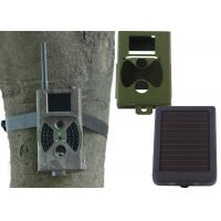 Buy cheap Highest Rated HD MMS Trail Camera For Deer Hunting Full Automatic IR Filter from wholesalers