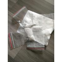 Buy cheap Nicotine / Nicotine Ditartrate Pharmaceutical Raw Materials CAS 65-31-6 For E - Cigarette from wholesalers