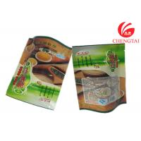 Coffee / Tea Use Colorful Printing Stand Up Barrier Pouches , Free Standing Punch Bag