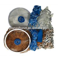 Buy cheap China Manufactures High-Quality Very Fashionable American Style Fishing Cast Net from wholesalers