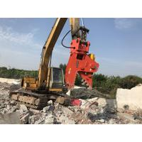 Buy cheap Hot Sale Auto Roatating 6~50 Tons Hydraulic Pulverizer With Excavator Range For concrete cutter from wholesalers