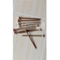 Buy cheap Chipboard Screws from wholesalers