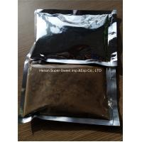 Buy cheap Competitive Price China Brown Propolis Powder from wholesalers