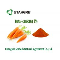 Buy cheap Carrot Extract Natural Food Additives β- Carotene 1% Caducity Resistant from wholesalers