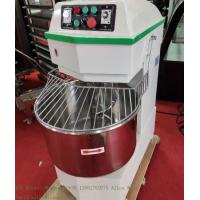 Buy cheap Spiral dough mixer 25kg 50kg 100kg Commercial dough mixer 50 kg bread bakery mixer China factory supplier from wholesalers