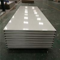 Buy cheap fireproof 1180mm handmade mgo sandwich panel with 50mm for clean room from wholesalers