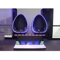 Buy cheap Coin Operated 9D VR Cinema 2 Seats VR Motion Chair With Movies / Games product