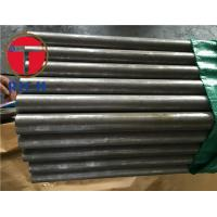 Buy cheap 3Cr13 2Cr13 1Cr13 Bearing seamless precision steel tube for washing machine shaft sleeve from wholesalers