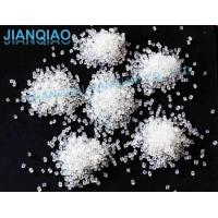 Buy cheap High MFI Polymorph Thermoplastic Granules  Recycling  Impact Modify Improve Shock Resistance from wholesalers