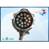 Buy cheap IP 68 12V DC Underwater Color Changing led Light 18W For Landscape from wholesalers