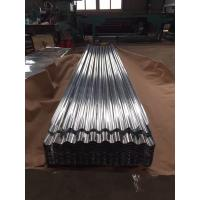 Buy cheap Full Hard 665 Mm Width Galvanized Steel Coil Galvanised Corrugated Steel Sheet from wholesalers