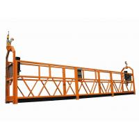 Buy cheap suspended scaffolds from wholesalers