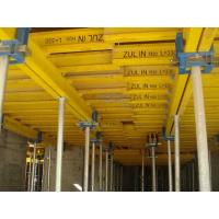 Buy cheap Floor slab Table Formwork with multiple using times used in highrise buildings etc from wholesalers