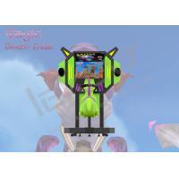 Popular LEKE VR Game Machine , 9D Virtual Reality Simulator For Kids Arcade