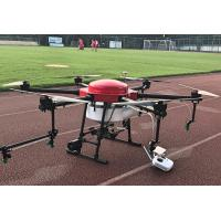 Buy cheap Autonomous Obstacle Avoidanc Agricultural Spraying Drone,Waterproof 5 level Resistance 15L Payload with 6 Smart  Nozzles from wholesalers