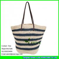 Buy cheap LDZS-047 striped beach bags leather shoulder straps paper straw crochet bag from wholesalers