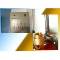 Buy cheap 120L Hfc 227ea Fire Extinguishing System For Independent Zone from wholesalers
