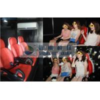 Buy cheap Mini Mobile 5D Cinema With Counting System For Indoor / Outdoor product